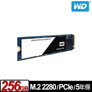 【256GB】WD M.2 2280 PCIe固態硬碟(黑標)