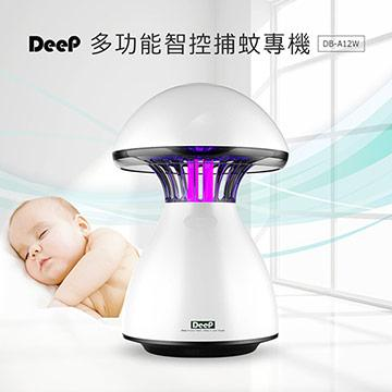 Deep 多功能智控捕蚊燈