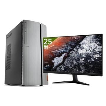 【主機螢幕組】聯想Lenovo IC720 福利品桌機(AMD Ryzen5/RX560/4GD4/256G/W10H) + ACER 25型 電競螢幕