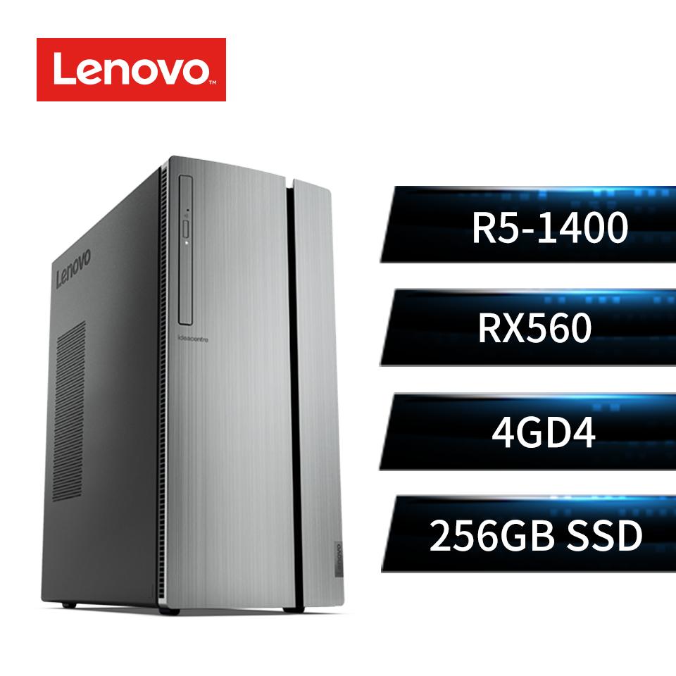 (福利品)Lenovo聯想 電競桌上型主機(R5-1400/RX560/4GB/256GB)