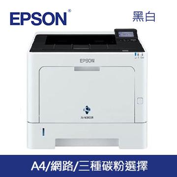 EPSON AL-M320DN 雷射印表機