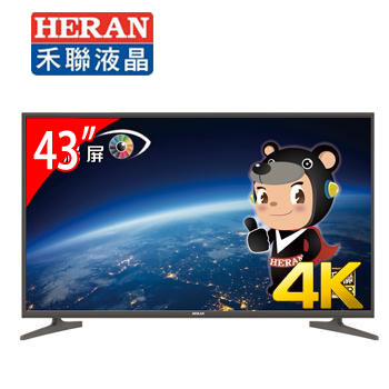 (展示機)禾聯HERAN 43型4K智慧聯網顯示器