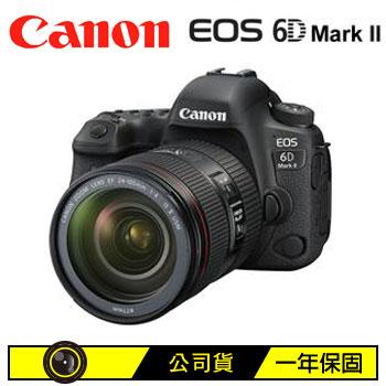 (展示機)佳能CANON EOS 6D II 數位單眼相機 KIT
