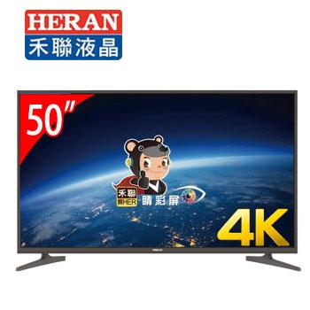 HERAN 50型4K智慧聯網顯示器(含電視視訊盒)
