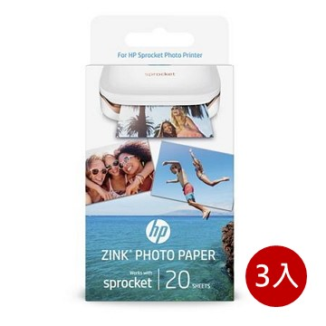 (三入組)惠普HP Sprocket 相片印表機 專用紙
