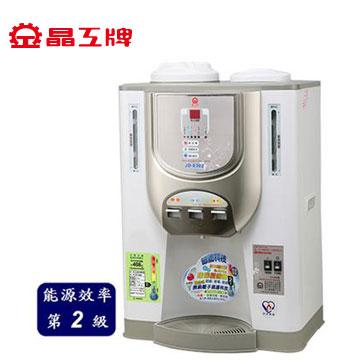 晶工牌壓縮機式全自動冰溫熱開飲機