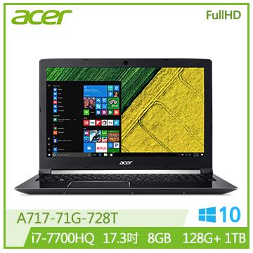 【福利品】ACER A717 17.3吋筆電(i7-7700HQ/GTX 1060/8G/128G+1TB)