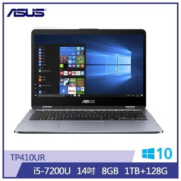 【福利品】ASUS TP410UR 14吋筆電(i5-7200U/MX 930/8G/SSD)