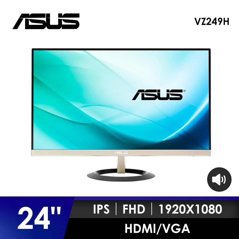 【24型】華碩ASUS VZ249H IPS顯示器