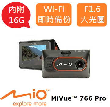 【Wi-Fi】Mio MiVue 766 Pro 觸控 GPS行車記錄器(內附16G記憶卡)
