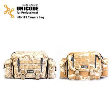 UNICODE 攝影包 基本款 H1N1F1限量版 英倫沙漠