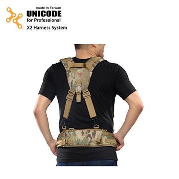 UNICODE  通用雙肩腰封負重系統