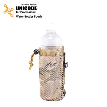 UNICODE Water Bottles Pouch 水瓶袋模組