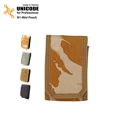 UNICODE Pouch 迷你置物袋 N1-Mini 日耳曼灰