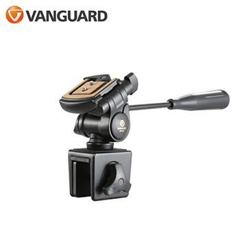 VANGUARD 鎂合金夾式握把雲台(承載4KG)
