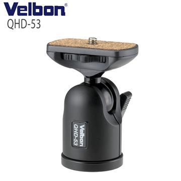 Velbon 球型雲台-公司貨(承載4kg)