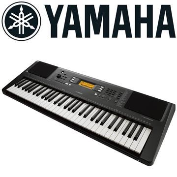 山葉YAMAHA 61鍵 標準手提式電子琴
