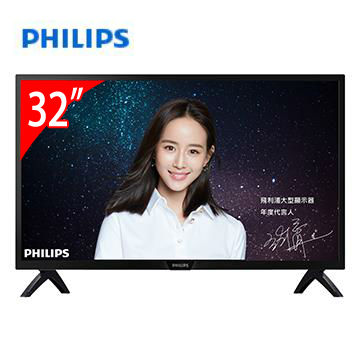 PHILIPS 32型HD顯示器