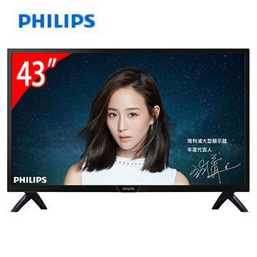 PHILIPS 43型 FHD顯示器