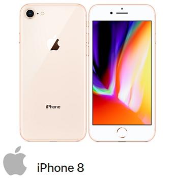【256G】iPhone 8 金色
