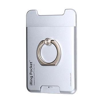 OpenBox iRing 收納卡夾隨身環-銀
