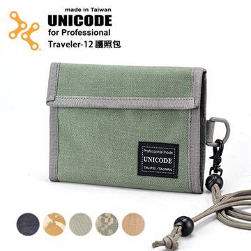 UNICODE 護照包