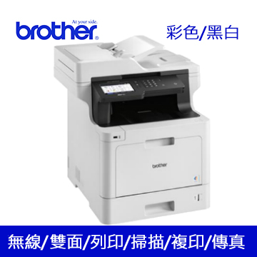 Brother MFC-L8900CDW 商用彩色雷射複合機