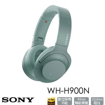 SONY WH-H900N無線藍牙降噪耳罩式耳機-綠