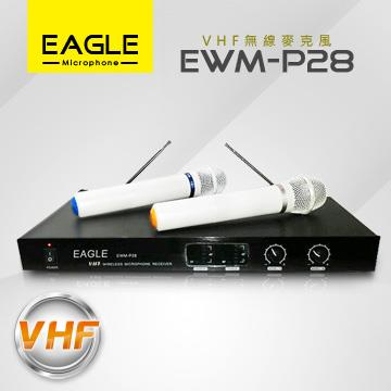 EAGLE 專業級雙頻無線麥克風組