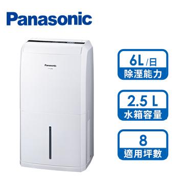(拆封品)Panasonic 6L除濕機