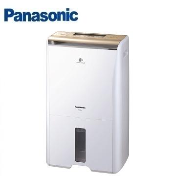 【福利品】Panasonic 10L清淨除濕機