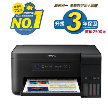 愛普生EPSON L4150 Wi-Fi連續供墨複合機 C11CG25507