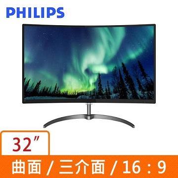 【福利品】【32型】PHILIPS 328E8QJAB5 VA曲面顯示器