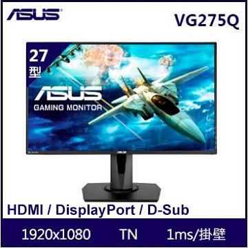 (福利品)ASUS華碩 27型 TN電競顯示器 VG275Q