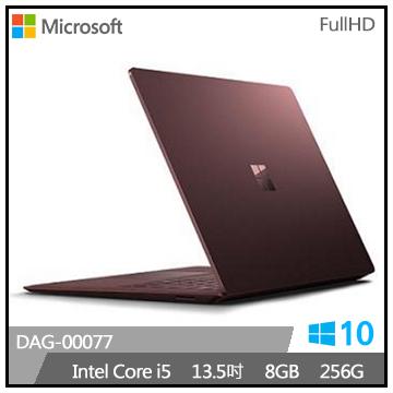 【福利品】微軟Surface Laptop i5-256G電腦(酒紅)