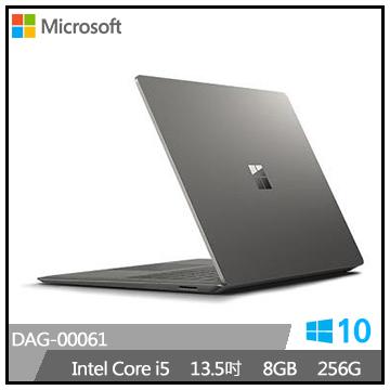 【福利品】微軟Surface Laptop i5-256G電腦(墨金)