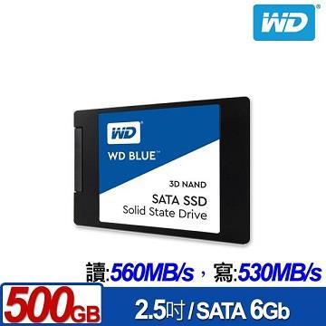 WD威騰 2.5吋 3D NAND 500GB 固態硬碟 藍標