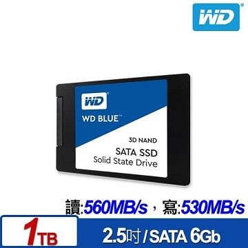 【1TB】WD 2.5吋 3D NAND固態硬碟(藍標)