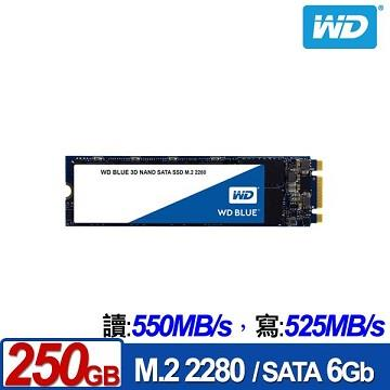 WD威騰 2280 3D NAND 250GB M.2固態硬碟 藍標
