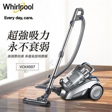 惠而浦Whirlpool 550W多氣旋無集塵袋吸塵器(WH-VCK4007)