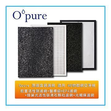 Opure A8 物聯網加濕抗敏HEPA空氣清淨機濾網組