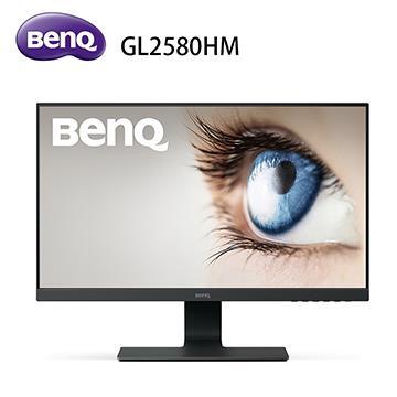 【25型】BenQ GL2580HM 護眼液晶TN顯示器