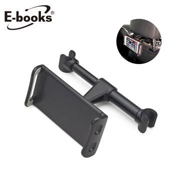 E-books N53汽車椅背鋁合金手機平板支架-黑