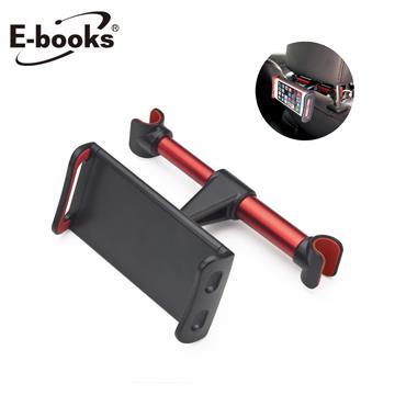 E-books N53汽車椅背鋁合金手機平板支架-紅