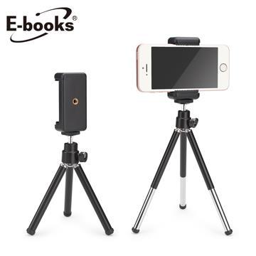 E-books N54 兩段伸縮手機直播三腳支架