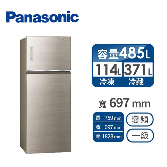【福利品】國際牌Panasonic 485公升 玻璃雙門變頻冰箱 NR-B489TG-N(翡翠金)