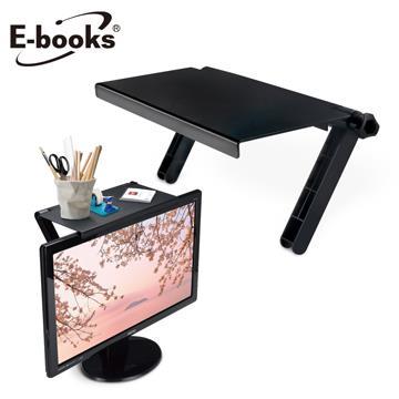 【拆封品】E-books N55 多功能萬用螢幕置物架