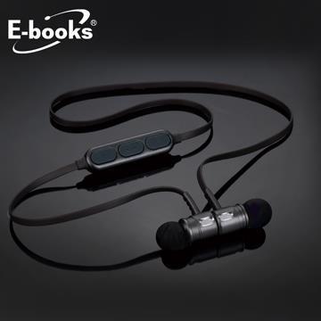 E-books S82藍牙4.2鋁製磁吸入耳耳機-灰
