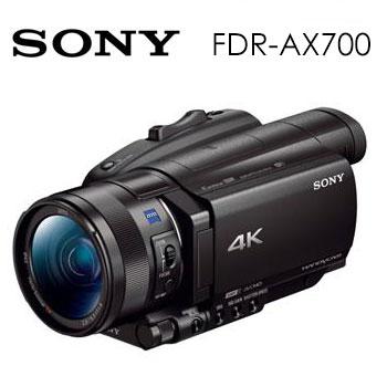 SONY FDR-AX700 4K高畫質攝影機