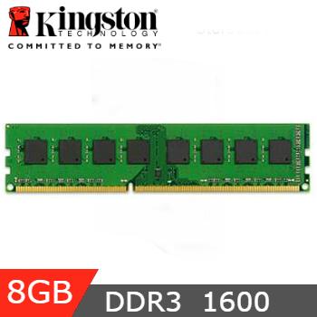 【8G】金士頓 Long-Dimm DDR3L-1600/8G